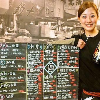 時給1200円★海鮮居酒屋でフレッシュに働こう!