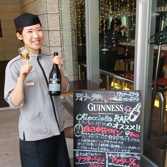 ◇高時給◇秋葉原1分♪大人のためのピッツェリアで働こう♪ワインも学べる☆未経験歓迎!