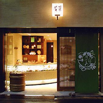 昭和28年より続く老舗☆お客様にぴったりのお漬物をご紹介ましょう!