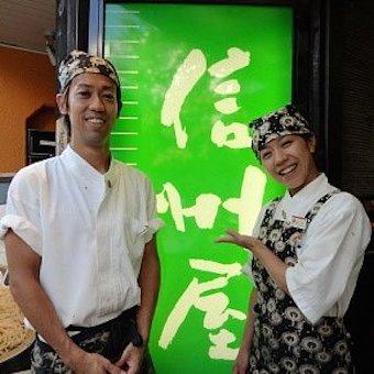 新宿南口1分♪リニューアルしたばかりのキレイな蕎麦屋!≪40〜50代活躍中≫未経験歓迎◎