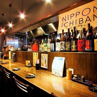 串カツ、鳥鍋など大阪の味、まかない食放題!人気店で働きましょう。週2日 1日4h〜