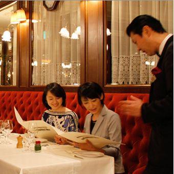 スキルを磨ける☆あの女王が愛したメニューもある帝国ホテル正統派フレンチ◆時給1280円