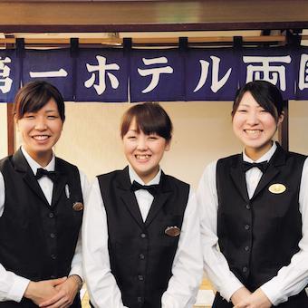 【経験者は時給1200円以上】★週4日〜勤務大歓迎!★ホテルの日本料理店でホールバイト♪