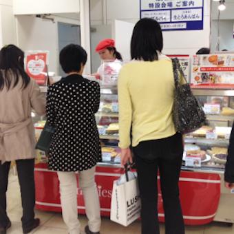 有名人気アップルパイの販売☆20〜30代が活躍中♪【未経験大歓迎】