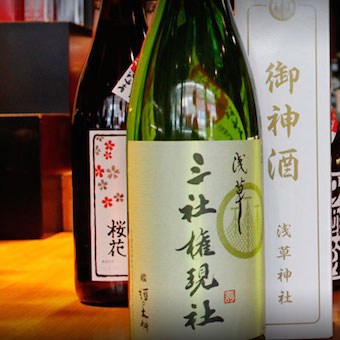 お酒が好き・浅草が好き!!