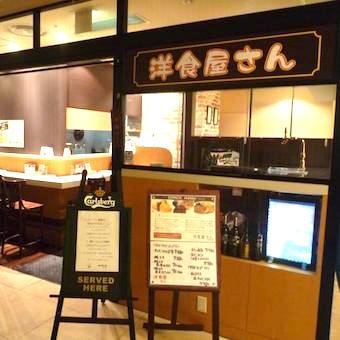 有明のオフィス街にあるアットホームな洋食屋さん♪【社会保険あり】