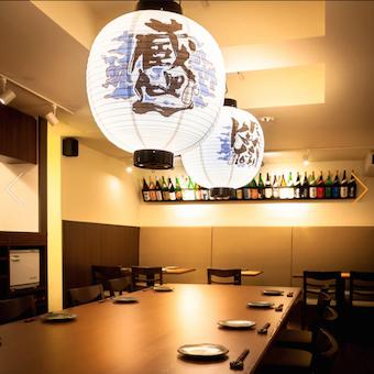 ★まかない無料★週1日~でプライベート充実のアルバイト!日本酒バル「蔵よし」★時給1100円~