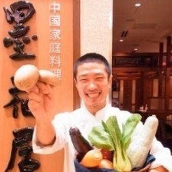 野菜ソムリエ協会認定の中華料理店でヘルシーな料理を作る!中野駅徒歩1分のマルイの中♪