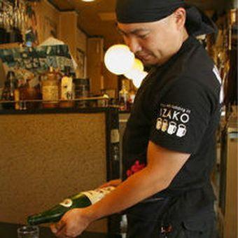 きき酒師からお酒も学べる!飲み会やBBQもあり!アットホームな海鮮居酒屋ホール♪◇履歴書不要◇
