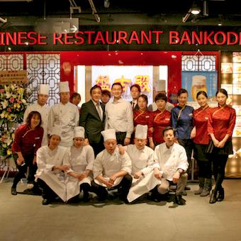 中華料理のまかない無料☆秋葉原UDXの上品な中華料理♪落ち着いた雰囲気で接客しよう!