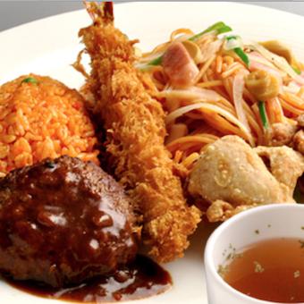 【タダ飯クーポンあり】和食・洋食・中華を学べる!3世代に愛される浅草の老舗レストラン☆