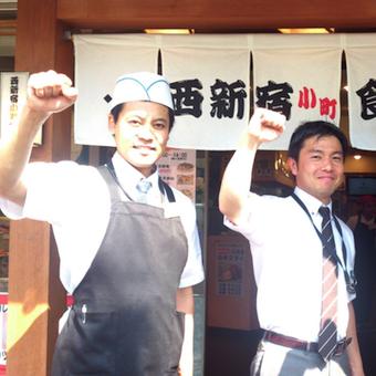家庭料理の王道60種をマスターできる!昇給や大入り制度もあり♪西新宿の24時間営業食堂☆