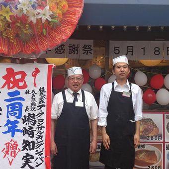 昇給や大入り制度もあり☆24時間営業の食堂でおふくろの味を作るキッチンスタッフ募集♪
