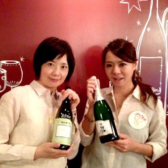 ★時給1100円★和モダンにこだわる☆200種のワインやプレミア日本酒に囲まれて♪ソムリエ歓迎☆