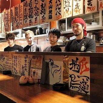 <タダ飯クーポン>地鶏一筋 匠の技!鳥を捌く所から学べる☆鳥料理居酒屋で調理技術を身につけよう!