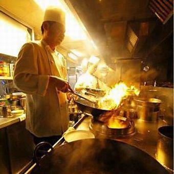 《シフト自由度◎》学生フリー主婦活躍中!人気の本格西安中華料理屋でキッチンバイト☆