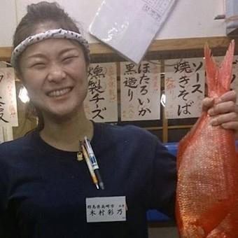☆★ゆくゆくはプロの料理人になろう☆★漁港の雰囲気漂う居酒屋で働く☆週2日・1日3h〜