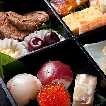 和食の美しさ、美味しさ。基礎からしっかり学べます!