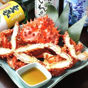 北海道出身者大歓迎!!魚介も野菜もジビエも北海道産の居酒屋♪時給1100円☆