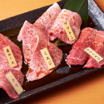 お肉好き歓迎!有名人も通うアットホームな焼肉屋♪お肉を学べます☆副業OK!