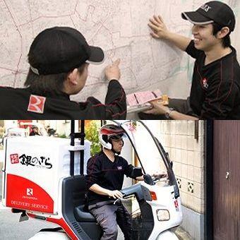 時給1200円】バイクでスイスイ♪銀さらのデリバリースタッフ♪未経験歓迎◎賄いはお寿司☆