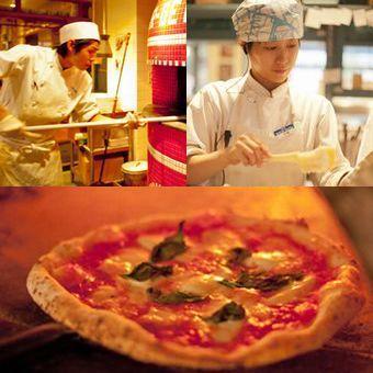 ☆土日祝は時給50円UP☆本場ナポリが認めたピッツァを作ろう♪シフト週1提出で融通◎