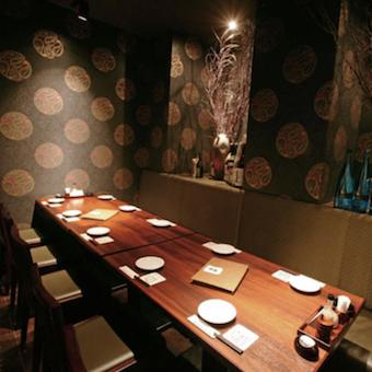 お洒落な街、青山で働ける♪九州料理と焼酎居酒屋のホールスタッフ☆昇給あり◎