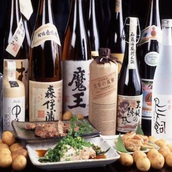 昇給あり◎焼酎居酒屋で九州料理をマスターしよう♪外苑前からも表参道からも歩けます☆