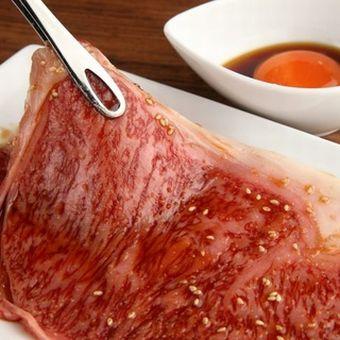 【週1日〜髪型ピアスひげ自由!】A5ランク和牛を扱う焼肉店♪料理の腕を磨こう!【まかない有】