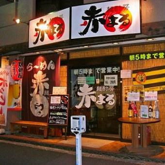 駅チカ!!ふらっと寄れる♪笑顔が絶えないラーメン居酒屋☆時給1100〜1400円!