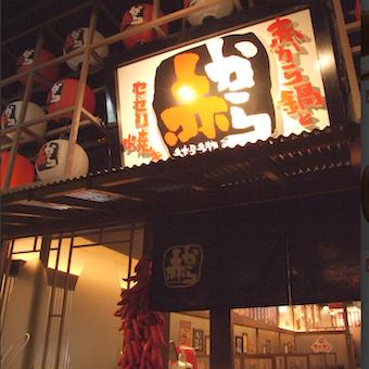 蒲田駅徒歩1分で通勤便利な場所にあります♪