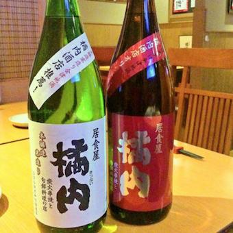 オリジナル日本酒は「純米辛口」と「本醸造」の2種類。お酒にも詳しくなれます♪