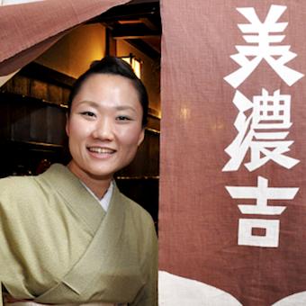 創業・三百年の京懐石の老舗で学ぶ。日本女性ならではの着物での所作とおもてなし【駅直通・京王百貨店内】