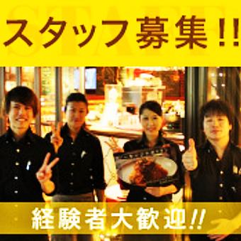 【荻窪駅徒歩0分】ヨーロッパ風のオシャレなCafe♪ホールstaff募集!まかない無料食べ放題★