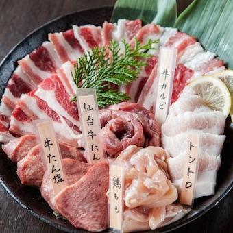 肉好き大歓迎!肉の部位が学べたり、美味しい調理方法が学べます!