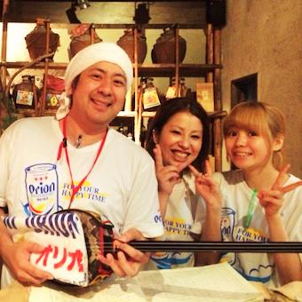 シフト制で働きやすい☆沖縄文化まで学べる居酒屋♪ヒゲOK◎髪型自由☆