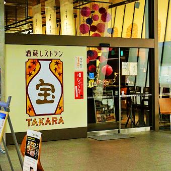 東京国際フォーラムの地下にあるレストランです。イベント帰りなどで賑う店内はとても楽しいですよ♪
