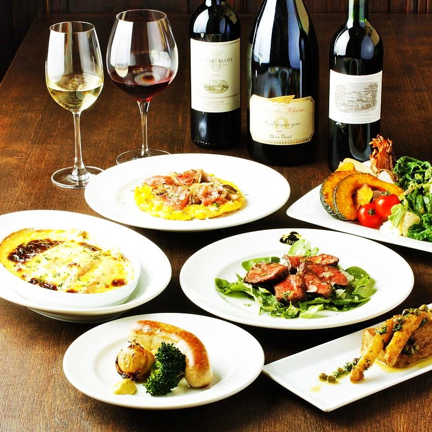 旬ものを使う、ワインによく合うフレンチを学んで確実に料理スキルをUPさせよう★