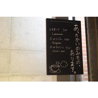 時給1200円!【旧万世橋駅遺構のモダンな洋菓子店☆】かわいい洋菓子たちの販売♪