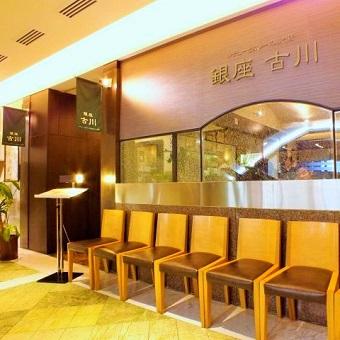 <21時までの勤務可>銀座・洋食の名店でホールバイト!通し勤務は食事手当1000円付き!