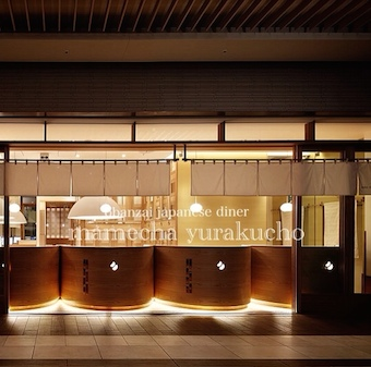 COREDOで働く!京料理ホールスタッフで「おこしやす〜」未経験OK。【時給1100円】