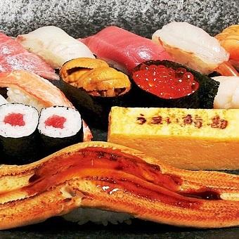 【大井町駅 徒歩3分】駅近のアットホームなお寿司屋さんで「うまい鮨」をお客様にお届け☆