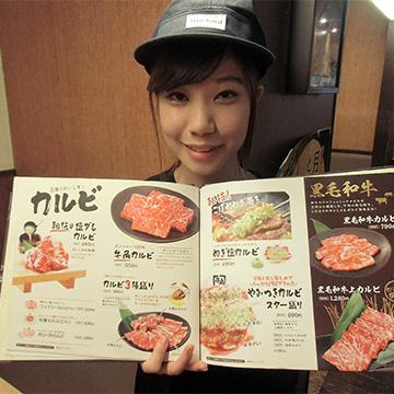 深夜時給1313円!朝までやっている牛角文化村通店でキッチンバイト!週2〜OK。