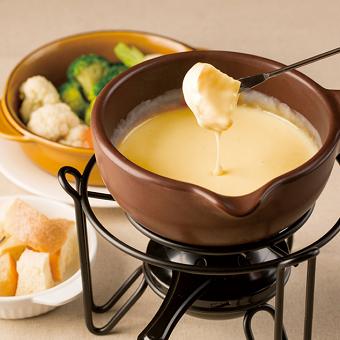 【タダ飯】チーズ専門店ならではのチーズフォンデュ☆下見で味わいにきてください^^
