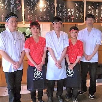 築地から入る高鮮度の鮮魚料理を作ろう!東京駅舎が望める丸ビル内♪開放的なオープンキッチン☆
