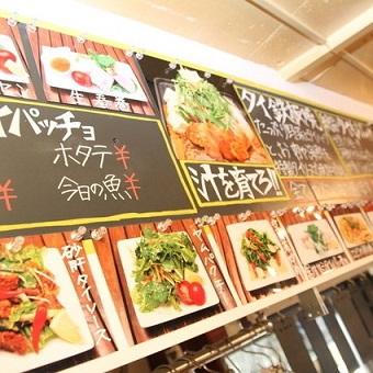 【シフト融通抜群】恵比寿のタイ料理で空いた時間に楽しく接客♪<まかない無料>