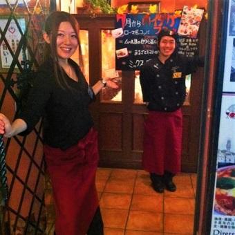 お客様を幸せにする大衆イタリアン☆「日本一美味しいミートソース」のお店でホールスタッフ!