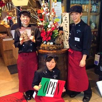 「日本一美味しいミートソース」のお店で健康を第一に考えたイタリアンを学ぼう!