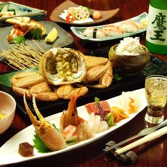 【時給1300円~】まるで京都にいるような空間。蟹懐石の料亭で「和食」を一から学んでみませんか?