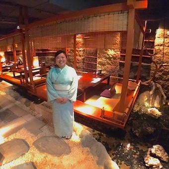 <時給1300円~>まるで京都⁉ 素敵な蟹懐石の料亭で上質なおもてなしを学ぶ!<和服勤務>